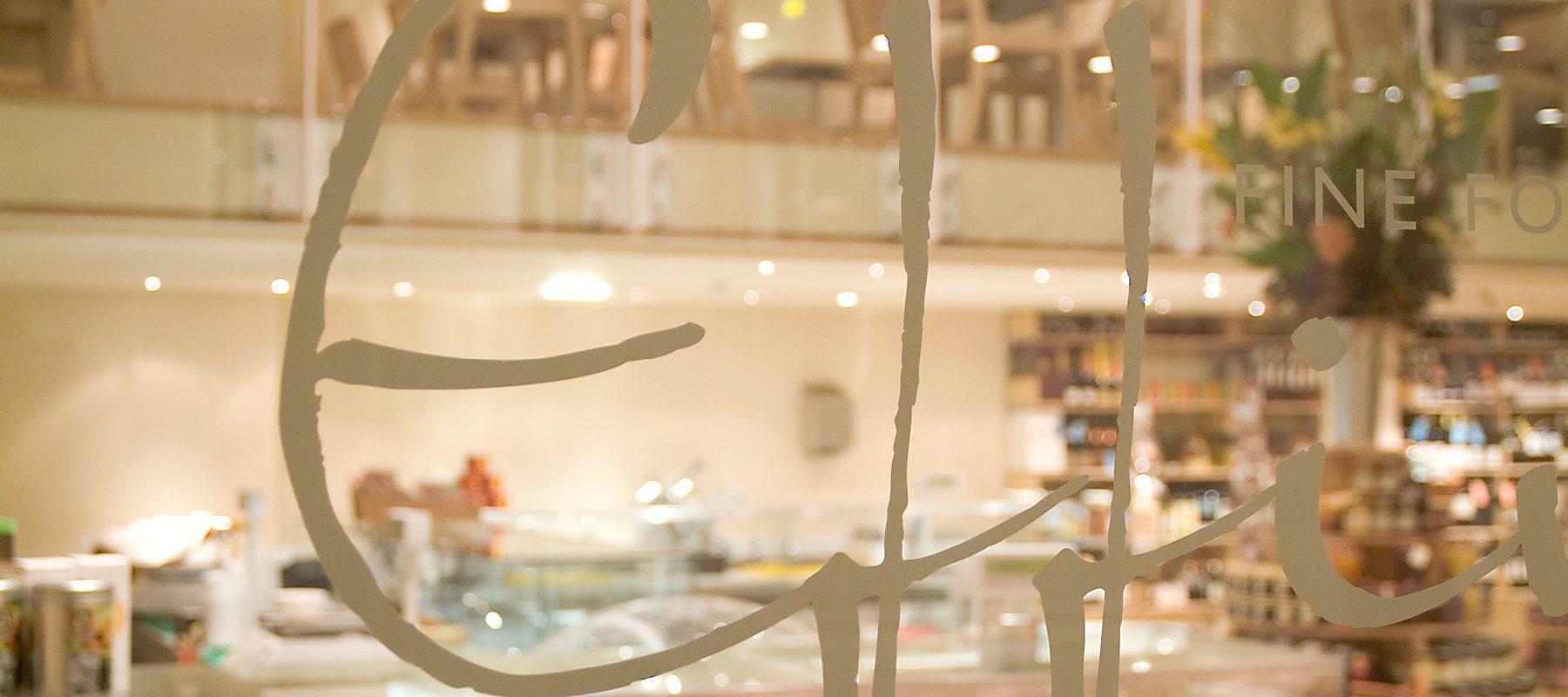 logo shop window vinyl design ideas creative